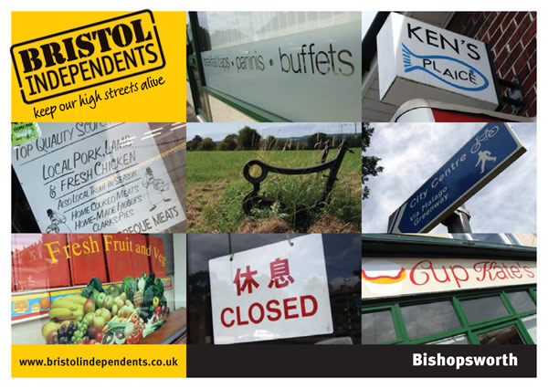 Bishopsworth postcard - local places, shop signs and food